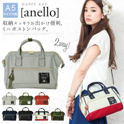 Anello Polyester MiniBoston Bag AT-H0851