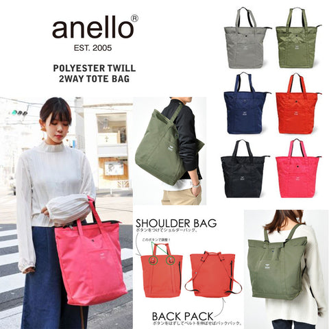 Anello 2 Way Tote Backpack AH-B1871