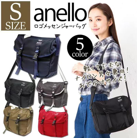 Anello Small Size Messenger Bag  AT-B1622