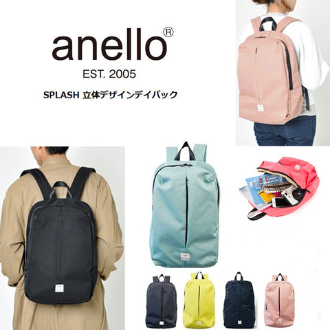Anello SPLASH 3D Design Backpack AT-B2024