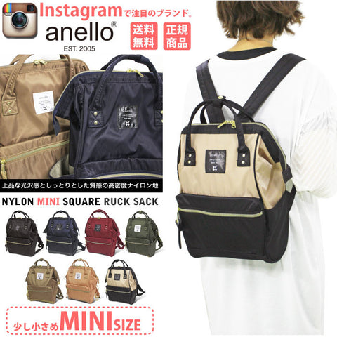 Anello Nylon Minisize Backpack AT-B1492