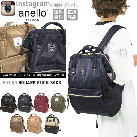 Anello Nylon Large Backpack AT-B1491