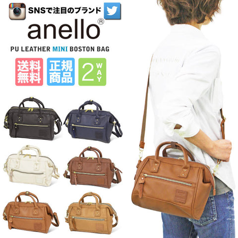 Anello PU Leather MiniBoston AT-H1021