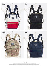 Anello Polyester Minisize Backpack AT-B0197B