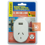 Travel Adapter (UK/HK Plug) & USB with NZ Socket