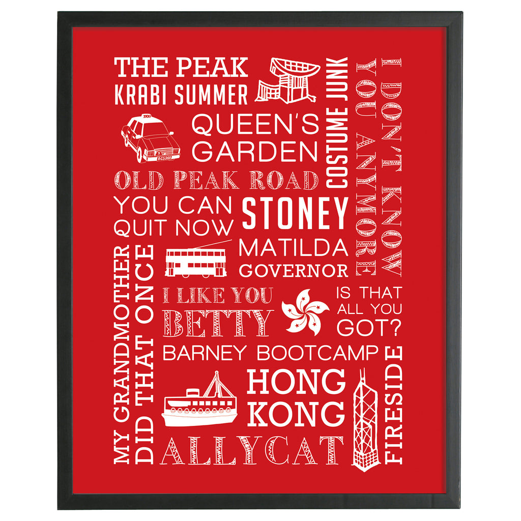 Hong Kong Word Art Frame – Pop Pixel Prints