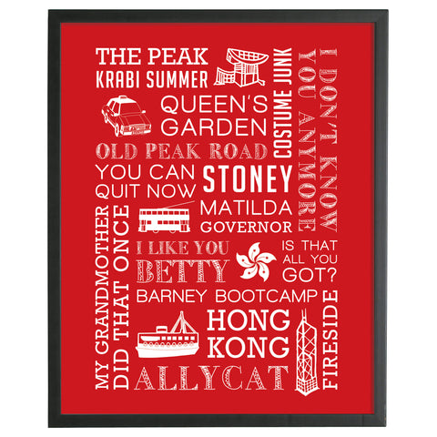 Hong Kong Word Art Frame