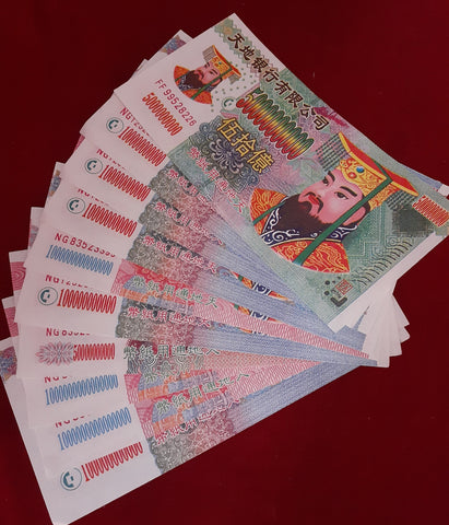 "ANCESTOR MONEY  ""JOSS PAPER"""