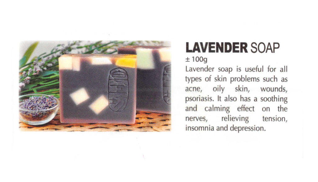 Premium Natural Handmade Lavender Soap ±100g - Soul Rich Woman
