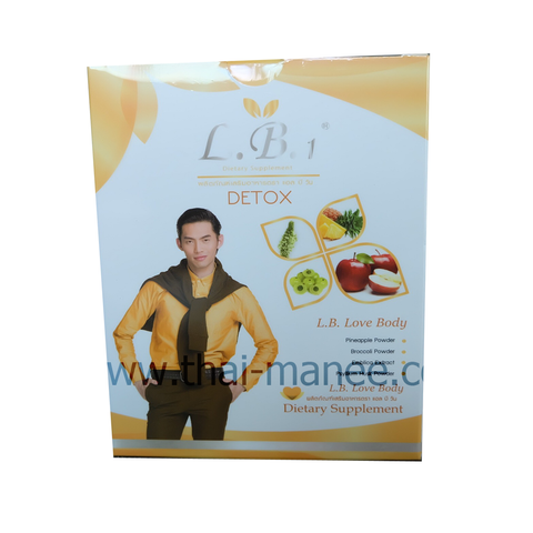 LB1 Detox ดีท๊อกลำใส้ ลดพุง (LB 1DETOX SLIMMING NATURAL HERBAL DIETARY SUPPLEMENT CONTROL WEIGHT 10 CAPSULE)