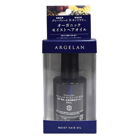 Argelan Balan Hair Oil 60 ml.