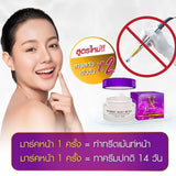 V2 Revolution Wonder Night Repair 3  กล่อง 30  Ml