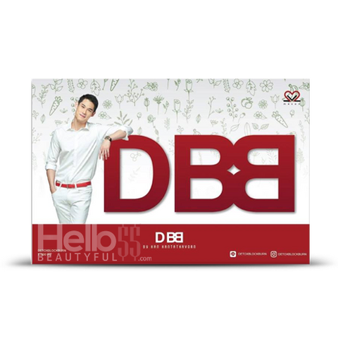 DBB (Detox Block Burn) Mekan by กันต์