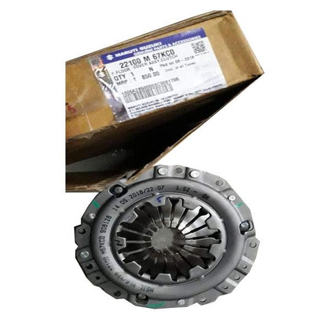 Maruthi wagonr Cover Assy Clutch 22100M67KC0 - CarTrends