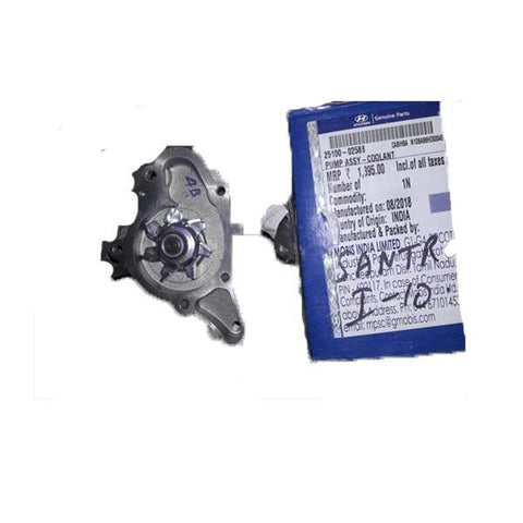 Hyundai Santro/i10 Pump Assy Coolant 2510002588 - CarTrends