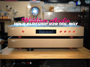 Holo Audio 2020 旗艦 R2R 分體解碼 梅 MAY Dual Mono Support DSD1024 / PCM1.536M R2R System