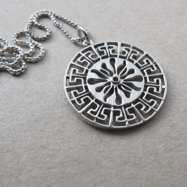 Game On: Greek Medallion Pendant