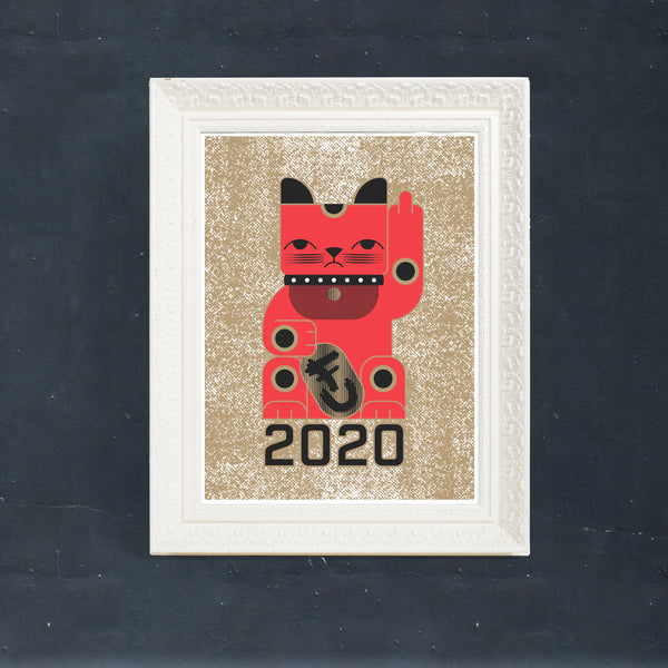 Goodbye Kitty 2020 Mini Print