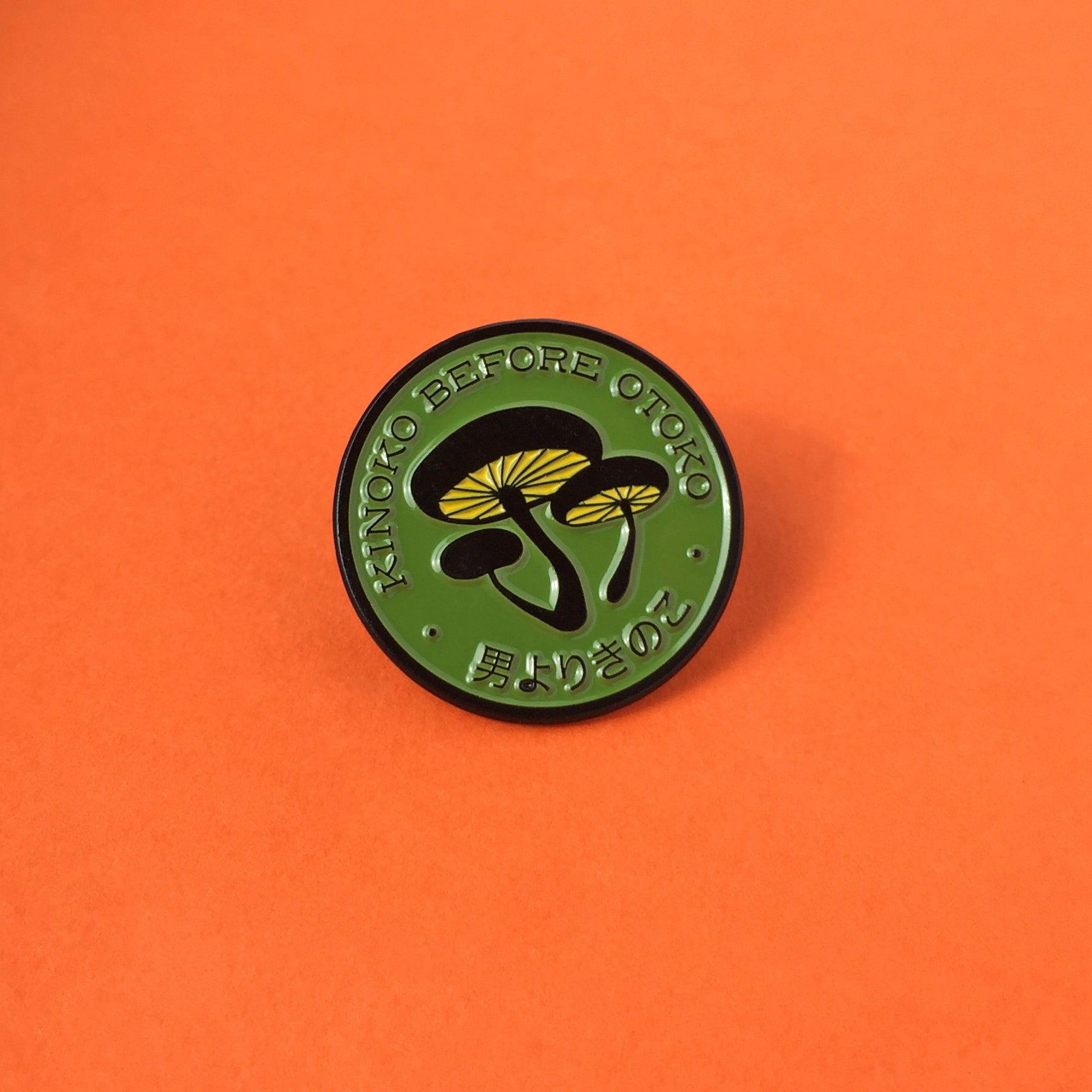 Kinoko Before Otoko Pins—Green Variant