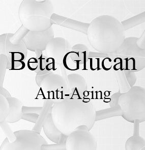 invisible-sleeping-jet-mask-ingredient-beta-glucan
