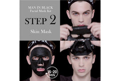 OMG! Man In Black Facial Mask Kit - DOUBLE DARE
