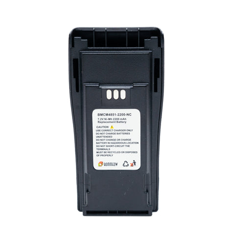 BOMMEOW BMCM4851-2200-D 7.2V 2200 mAh Ni-Mh Radio Battery for Motorola