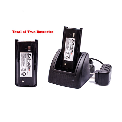 ArrowMax C2B1C0016 Battery Charger Bundle Package with 2 PCS KNB-45 1700 mAH Battery for Kenwood TK-22