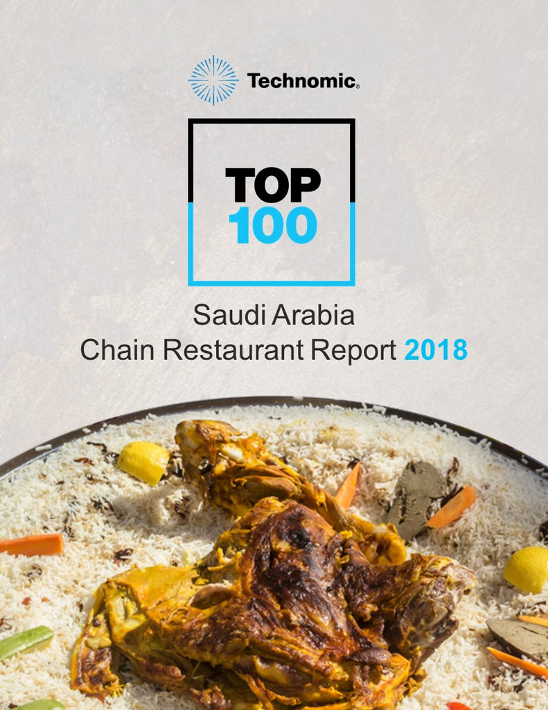Saudi Arabia Top 100 Chain Restaurant Report