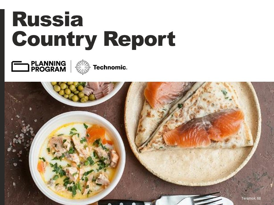 2018 Russia Country Report