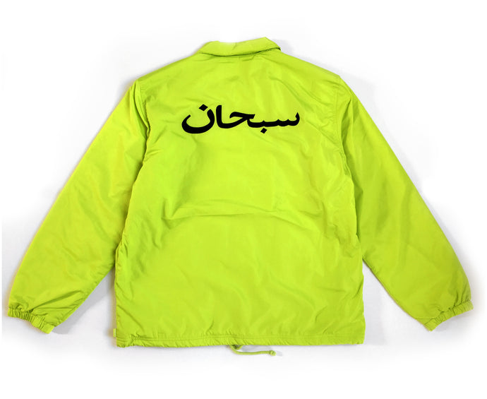 Supreme Arabic Logo Coach Jacket