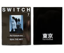 Load image into Gallery viewer, SWITCH Magazine + Gosha Rubchinskiy Tokyo Book