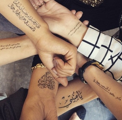 Arabic Tattoo Sheets