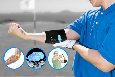 Elbow/Knee/Bicep - Cold Compression Sleeves With Freeze Pack Inserts