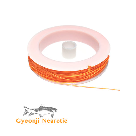 Braided Line, 20lb - Orange - 75 Yards