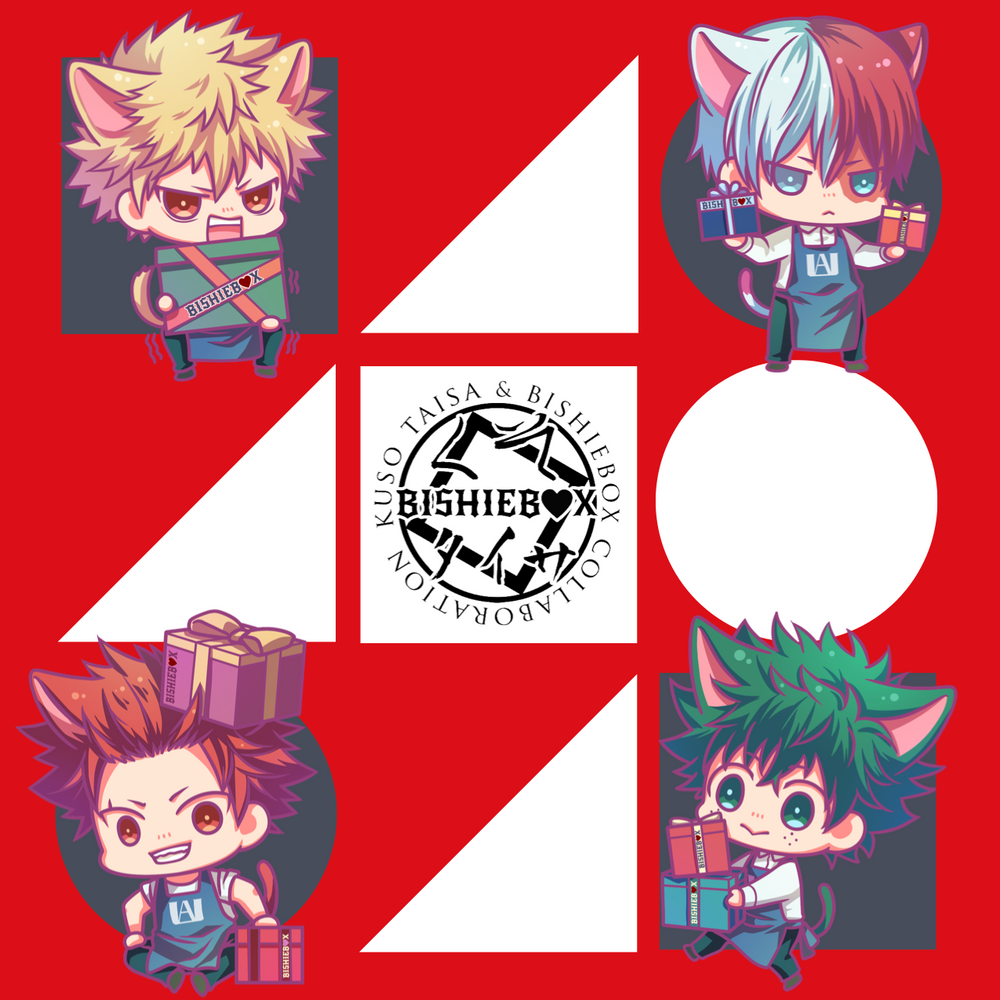 [PRE-ORDER] BNHA: Exclusive Acrylic Charms (SHIPPING DUE: UPON DISPATCH)