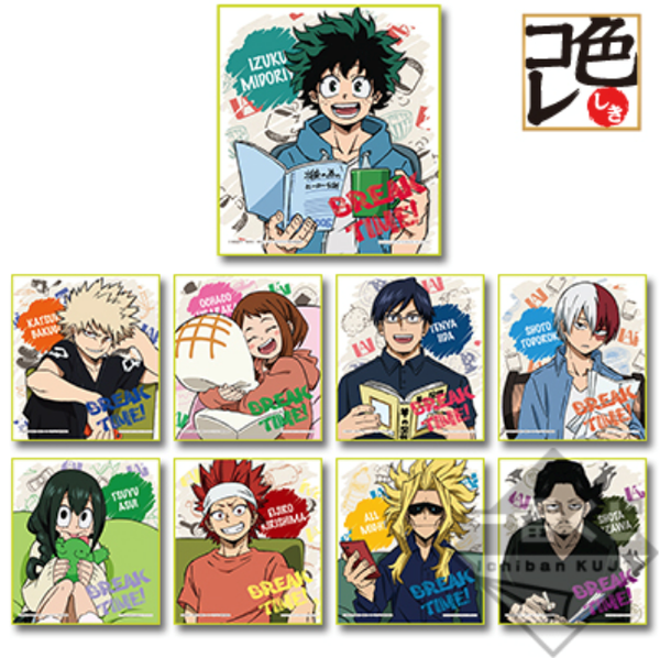Hero Academia: Break Time Signature Boards