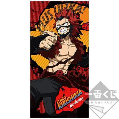 Hero Academia: Boy Meets...Kuji Towels (INDIVIDUALS)