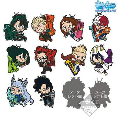 Hero Academia: Boy Meets... Kuji Rubber Straps