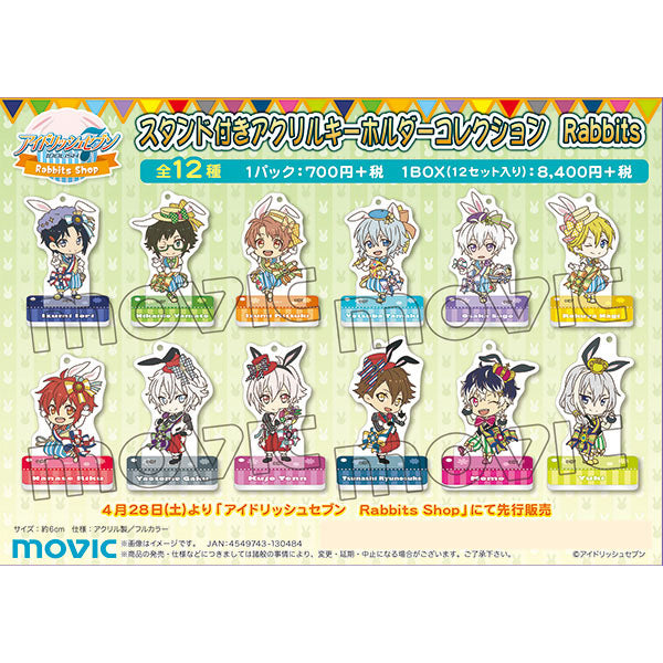 IDOLISH7: Easter Acrylic Stands