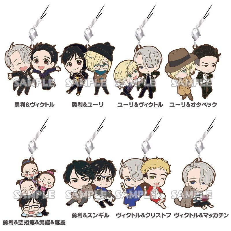 Yuri on Ice: Duo Rubber Straps Vol.1