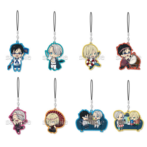 Yuri on Ice: Pearl Acrylic Charms Vol.2