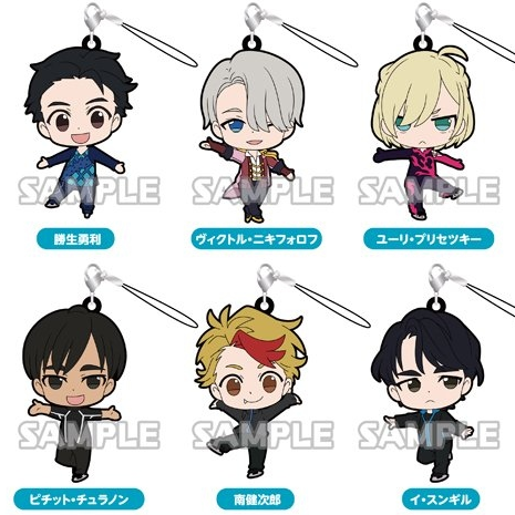 Yuri On Ice: Bushiroad Gashapon Rubber Straps