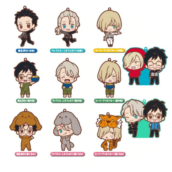 Yuri on Ice: Chikoku Rubber Straps