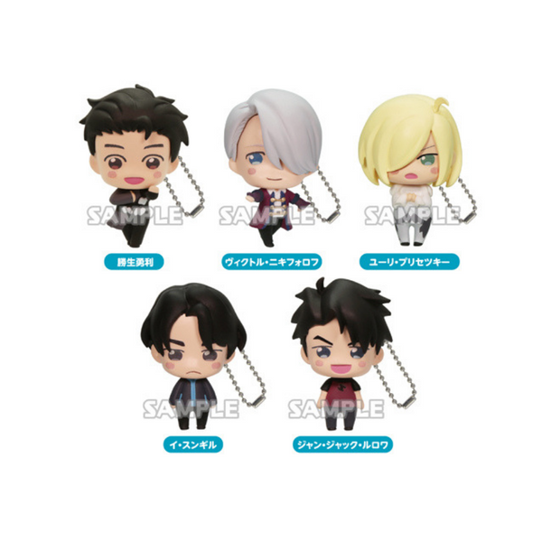 Yuri on Ice: YuraYura Vol.2 Figure KeyChains