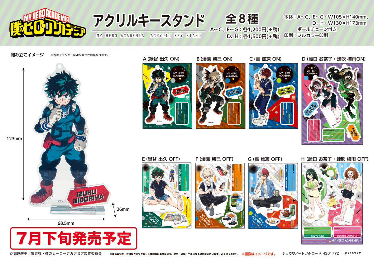 Hero Academia: ON & OFF Acrylic Stands