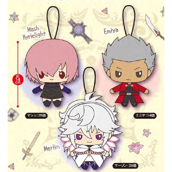 Fate Grand Order: Sanrio Plushies Vol.2