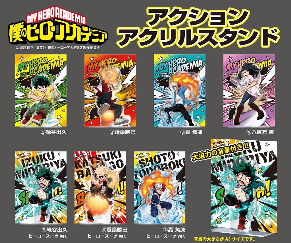 Hero Academia: Large Acrylic Stands