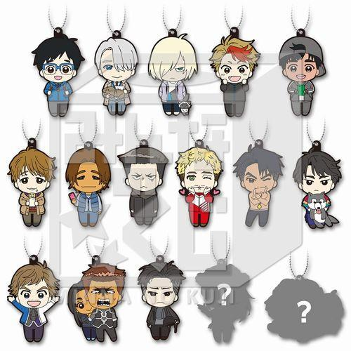 Yuri on Ice: Minna No Kuji Rubber Straps