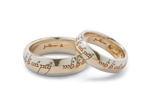 Engraved Bi Tone Wedding Band Set
