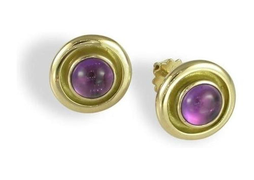 18ct Gold Stud Earrings set with Hot Pink Tourmalines   - Jens Hansen